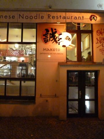 makoto restaurante japones